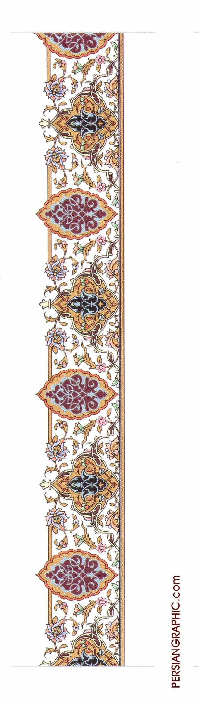 Moroccan Tile Borderr