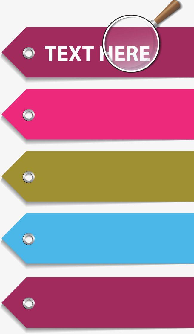 Trend Arrow Logo Vector Material Arrow Vector Logo Vector Trend Png And Vector With Transparent Background For Free Download Vector Logo Arrow Logo Text Logo Design