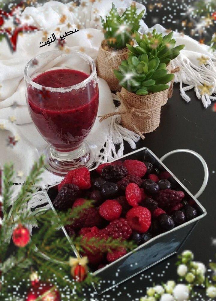 عصير توت مشكل ورازبري Raspberry Strawberry Fruit