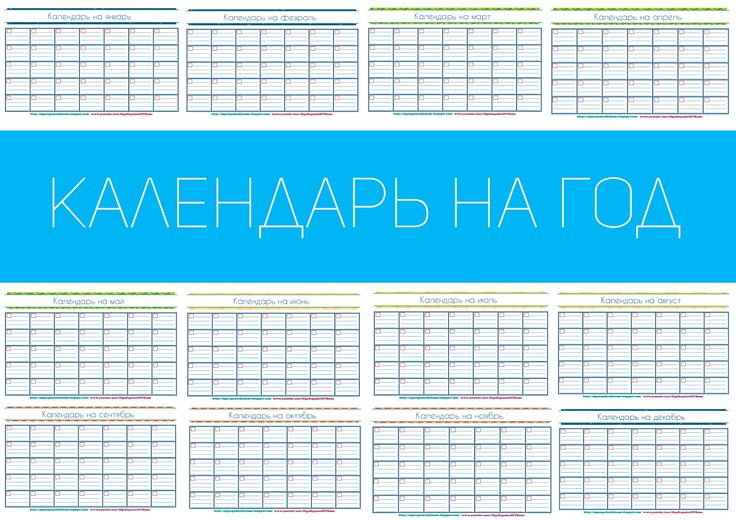 Всем привет! Начало 2015 года. И я задумалась о том, чтобы сделать для Вас, мои дорогие календарь. Да-да, обычный календарь для нашего кон...