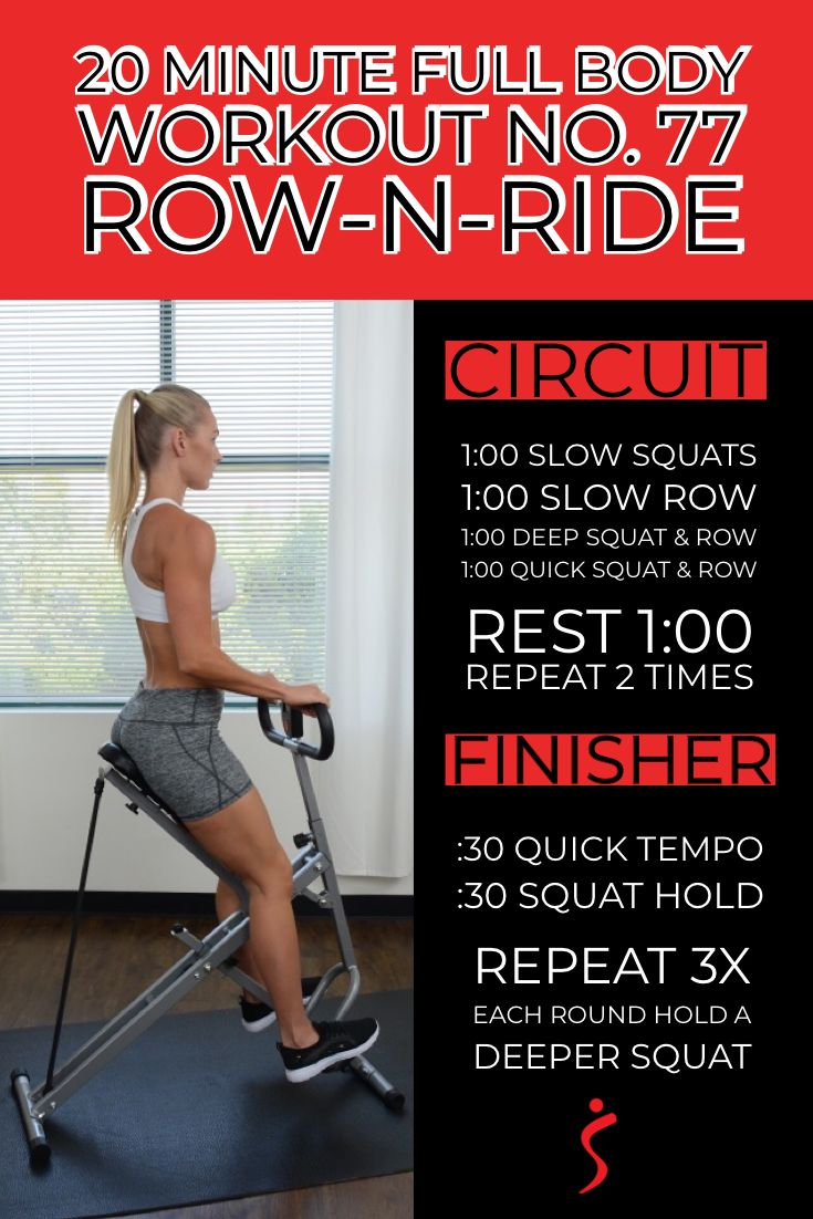Row Ride Full Body 20 Minute Workout Full Body Workout 20 Minute Workout Fitness Body