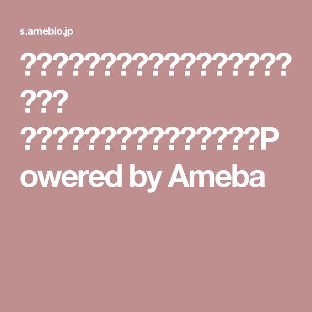 【無印の折りたたみテーブルのリメイク*】 の画像 旧なつめの手仕事日記」Powered by Ameba