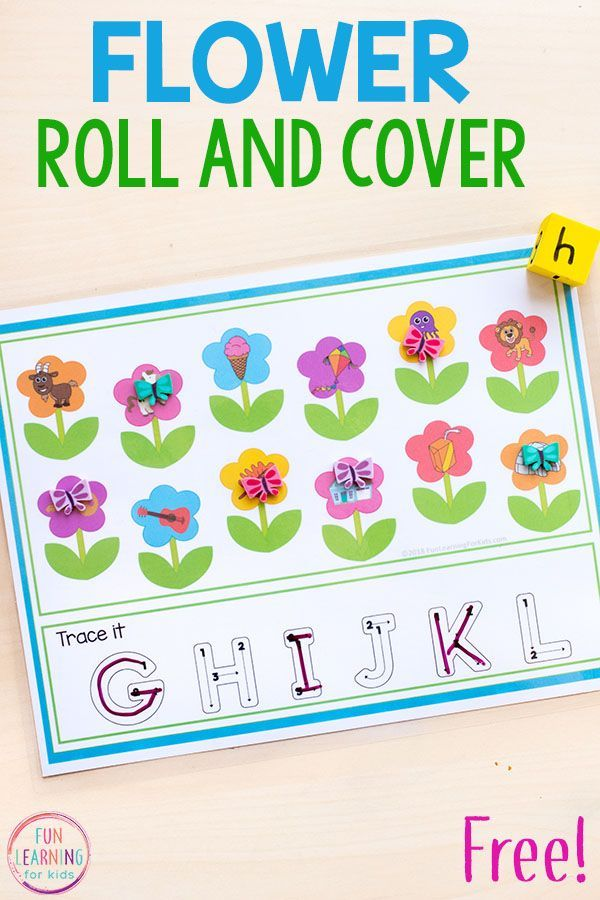 Spring Flower Theme Math And Literacy Activities For Kindergarten And Presc Literacy Activities Preschool Spring Literacy Activities Preschool Theme Activities Preschool literacy activities for plants