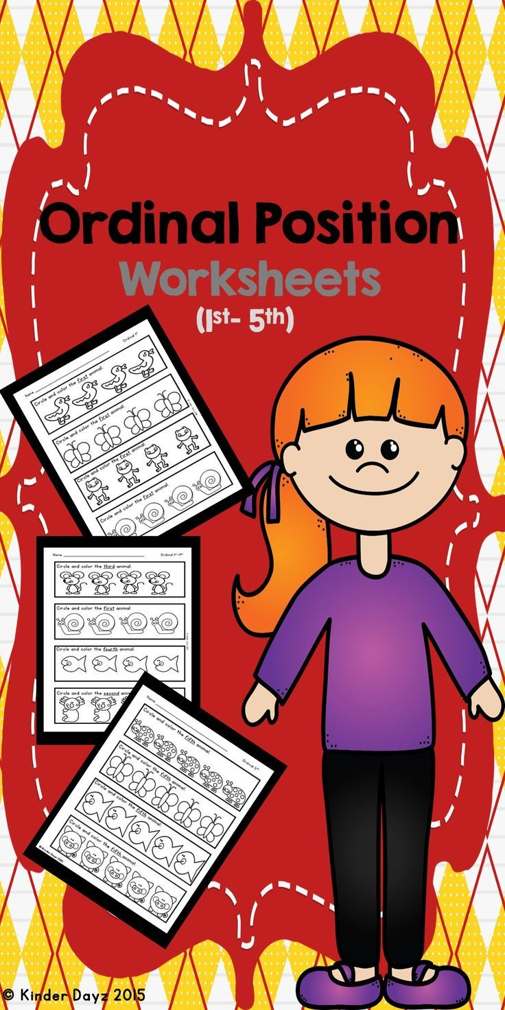 Ordinal Position Practice Worksheets W Assessments Creative Teaching Ordinal Numbers Math Resources