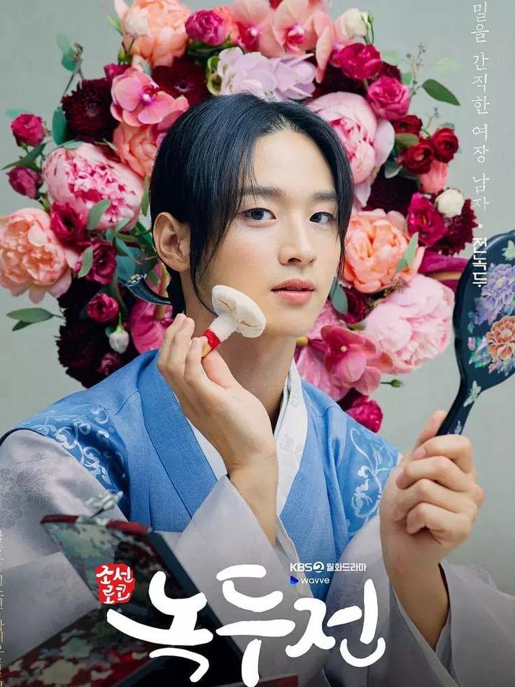 The tale of nokdu Korean drama, Komedi romantis, Drama korea