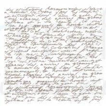 Σφραγίδα Manuscripti