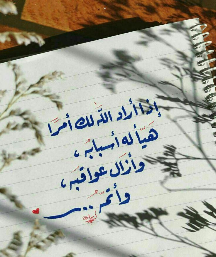 Khalid Song Quotes Wallpaper Best 25 Khalid Lyrics Ideas On Pinterest Khalid Singer