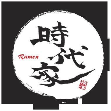 Ramen joint