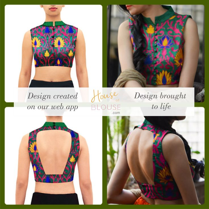 Design to reality- A gorgeous chinese collar blouse in lotus embroidered threadwork fabric. Design you own now on houseofblouse.com #saree #blouse #sareeblouse #blousedesigns #desi #indianfashion #india #lotus #chinesecollar #sexyback