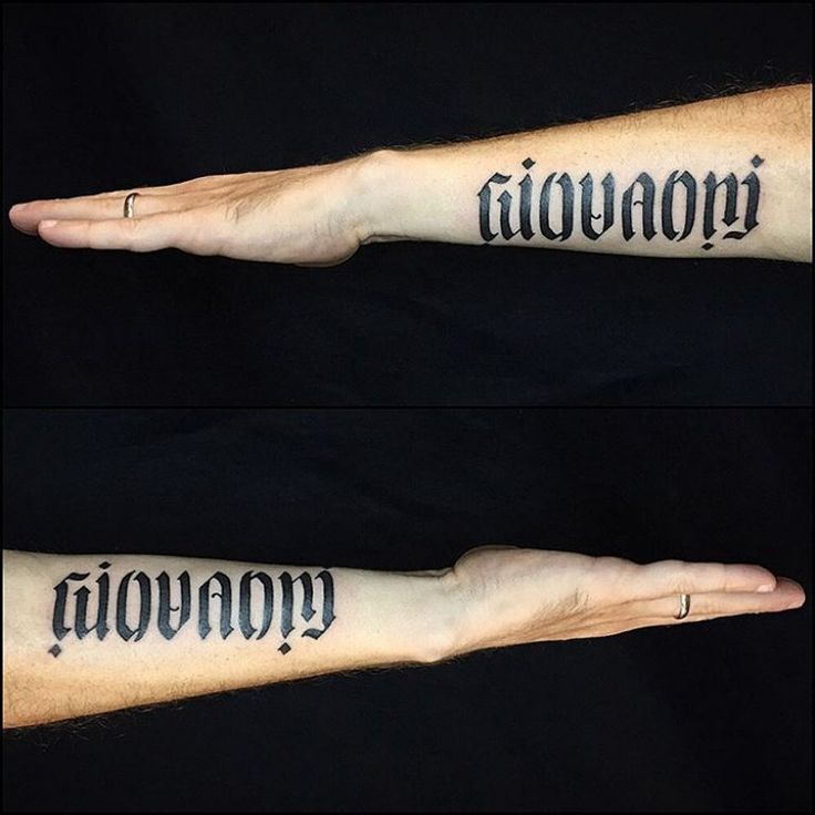 Ambigram tattoos are tattoos with words that have been flipped, mirrored or inverted. A design may consist of one word or a phrase. The word may either be flipped or inverted. With some designs, once the inversion is done, the meaning of the word may change and in some cases, it may contrast the original meaning.