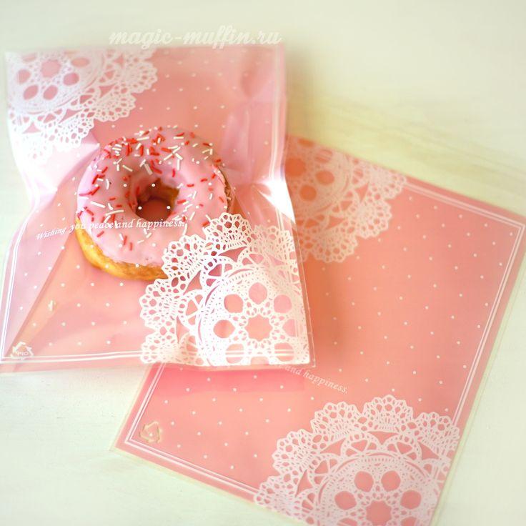 Пакетик с клапаном: белое кружево на розовом cookies donut stiker wrapping bag decor