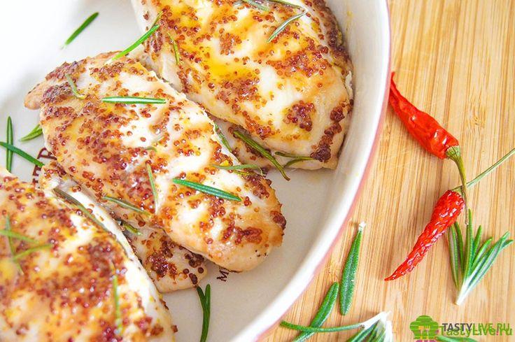Куриное филе запеченное с горчицей и медом
