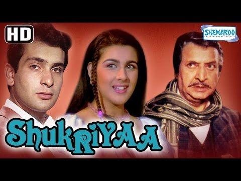 NEW HD FILM: Shukriya {HD} - Rajiv Kapoor - Amrita Singh - Rohi...