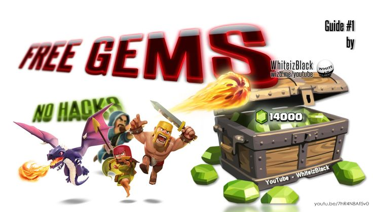 #clashofclans #freegems How to get free gems in clash of clans - step by step guide!