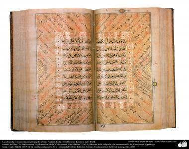 La caligrafía y ornamentación antigua del Corán; Norte de India probablemente Kashmir siglo XVIII.