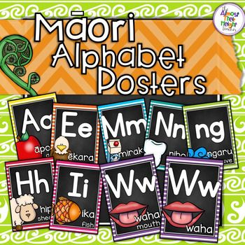 Maori Alphabet Posters for the New Zealand classroom - these bright posters depict the letters in the Maori Alphabet with matching picture and word (also includes an English translation option)
