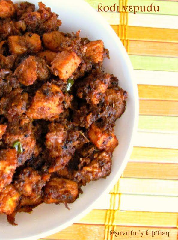 Savitha's Kitchen: Kodi Vepudu / Andhra Chicken fry / Kozhi Varuval