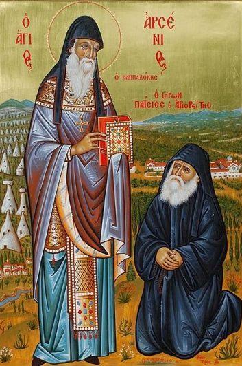 Elder Paisios Canonized!