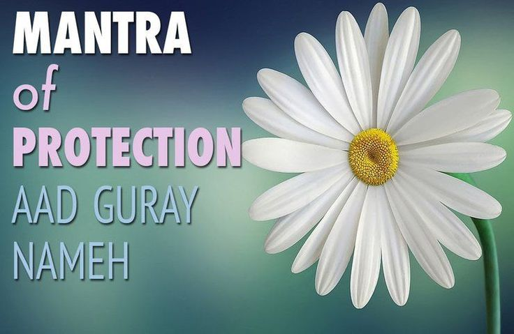 Aad Guray Nameh - Mangala Charn is a potent mantra for protection and is chanted to invoke the protective energy of the Creation.
