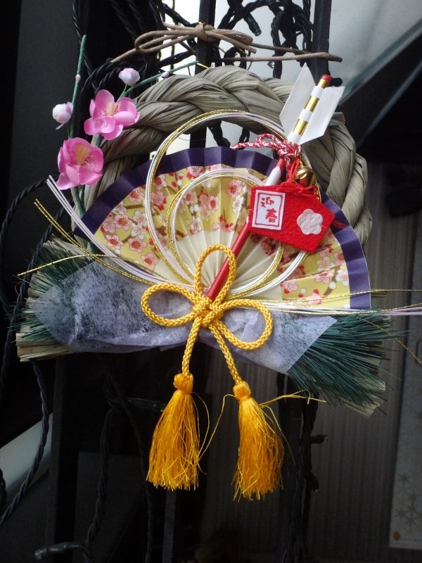 sacred Shinto rope with festoons ( Japanese New Years' decoration )
