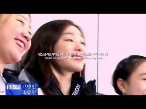 You are the Yuna Kim. Sochi 2014 Yuna Kim ~ 당신은 김연아입니다 ~ Spot