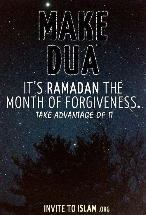 Make a lot of DuA