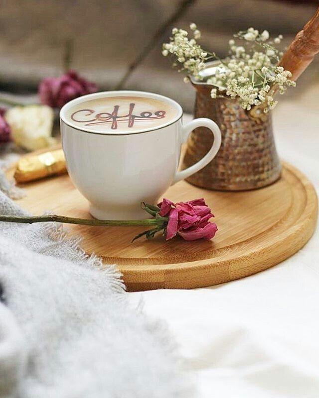 приходили картинка весеннее утро с кофе потому