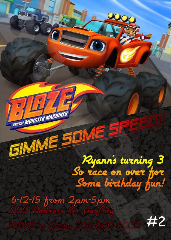 BLAZE And The MONSTER MACHINES Invitation By JescaLeeDesigns