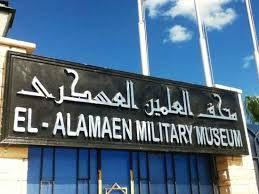 Museo Militar de El Alamein y visita del museo militar de El Alamein #museo_militar #Egipto #El_Alamein #tour #Alejandria  http://www.maestroegypttours.com/sp