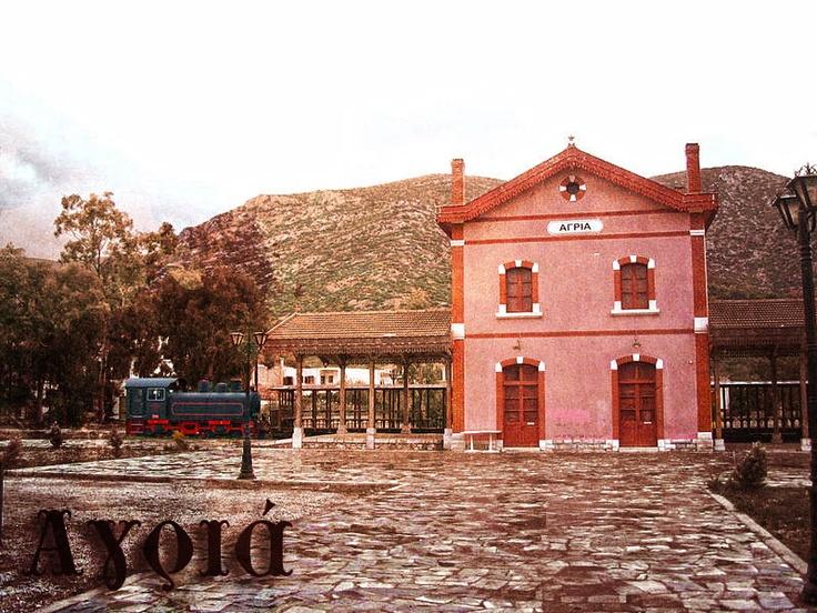 train station agria
