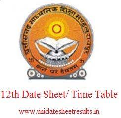 Chattisgarh Board 12th Result 2017, CG Board Higher Secondary Result/ Scorecard, CGBSE Intermediate Result Roll No Wise/ Name Wise, CG Board 12th Merit list