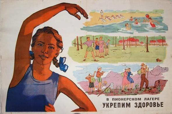 We will strengthen health in a pioneer's camp