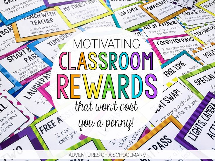 Free classroom management coupons