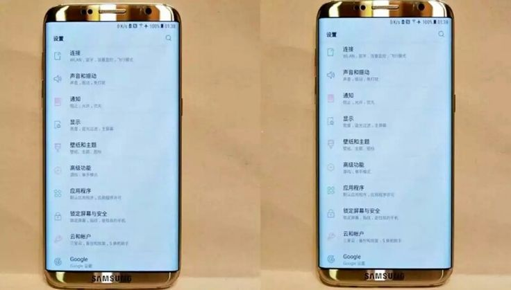 Nice Samsung's Galaxy 2017: Samsung Galaxy S8 first Leaks... Gadget, Review, Android Nougat, APK, Smart Swicth Check more at http://technoboard.info/2017/product/samsungs-galaxy-2017-samsung-galaxy-s8-first-leaks-gadget-review-android-nougat-apk-smart-swicth/