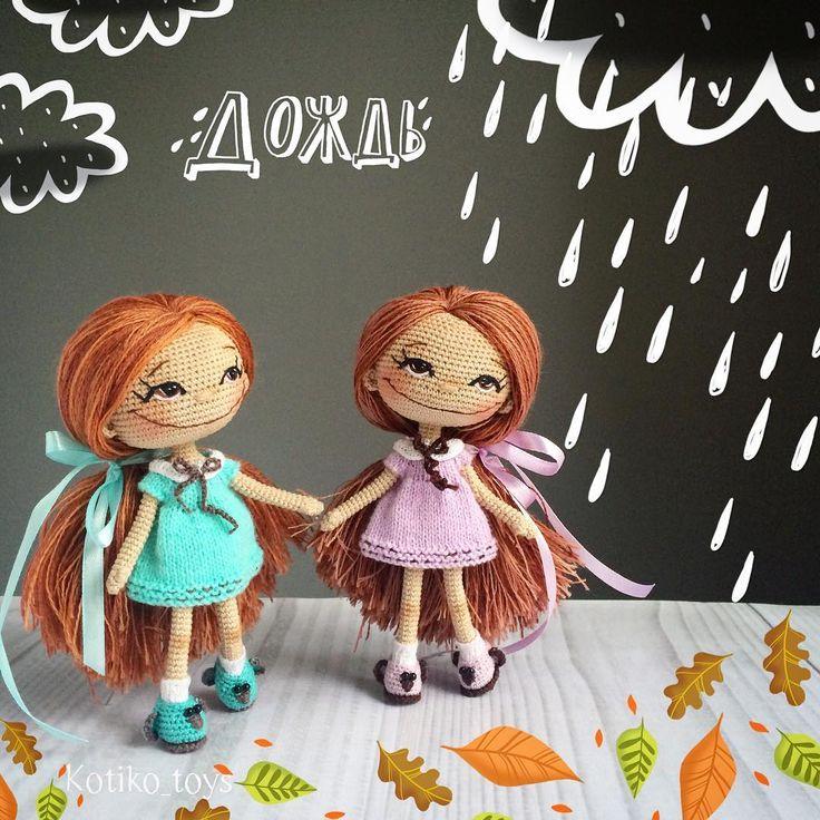 Доброе утро! А так хочется, что бы солнце.... Эх... Девочки уже при доме. #doll#instadoll#crochet#handmade#cat#crocheting#instacrochet#kotiko_toys#kotiko#crochetdoll#вязаннаякукла#подарок#куклыназаказ#кукларучнойработы#collectiondoll#handmadedoll#котико#кукла#toys#инста_ярмаркa#ручнаяработа#Mysolutionforlife#мастеркрафт#хочу_в_ленту_yh#weamiguru#инстаграмнедели#woki1#lilworld