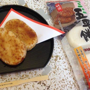 竹新製菓 おかき屋辰心ミニ五平餅