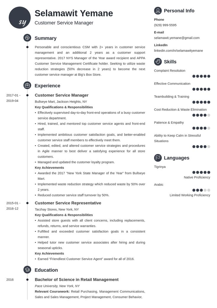 how to do a resume for a customer service job