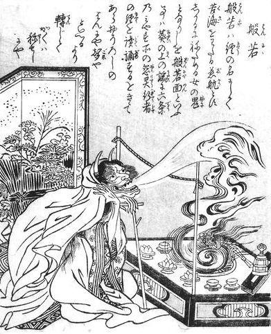 toriyama sekien 鳥山石燕 1779 The Illustrated One Hundred Demons from the Present and the Past : Hannya 今昔画図続百鬼 般若