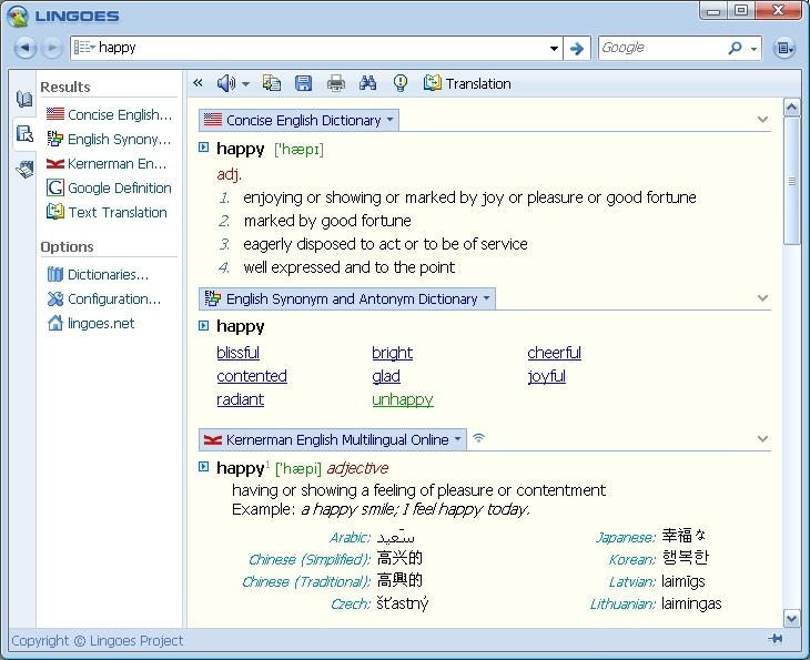 Lingoes -- free dictionary and full text translation software