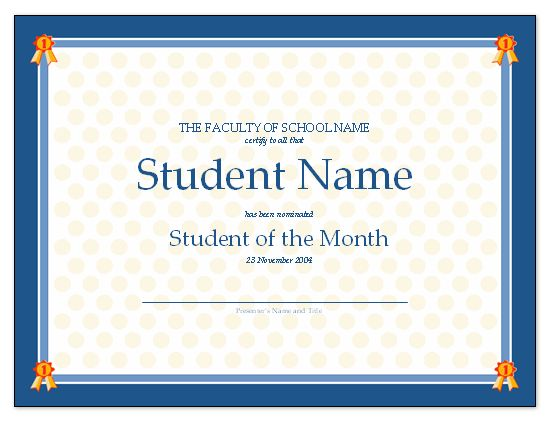 Certificate For Student Of The Month