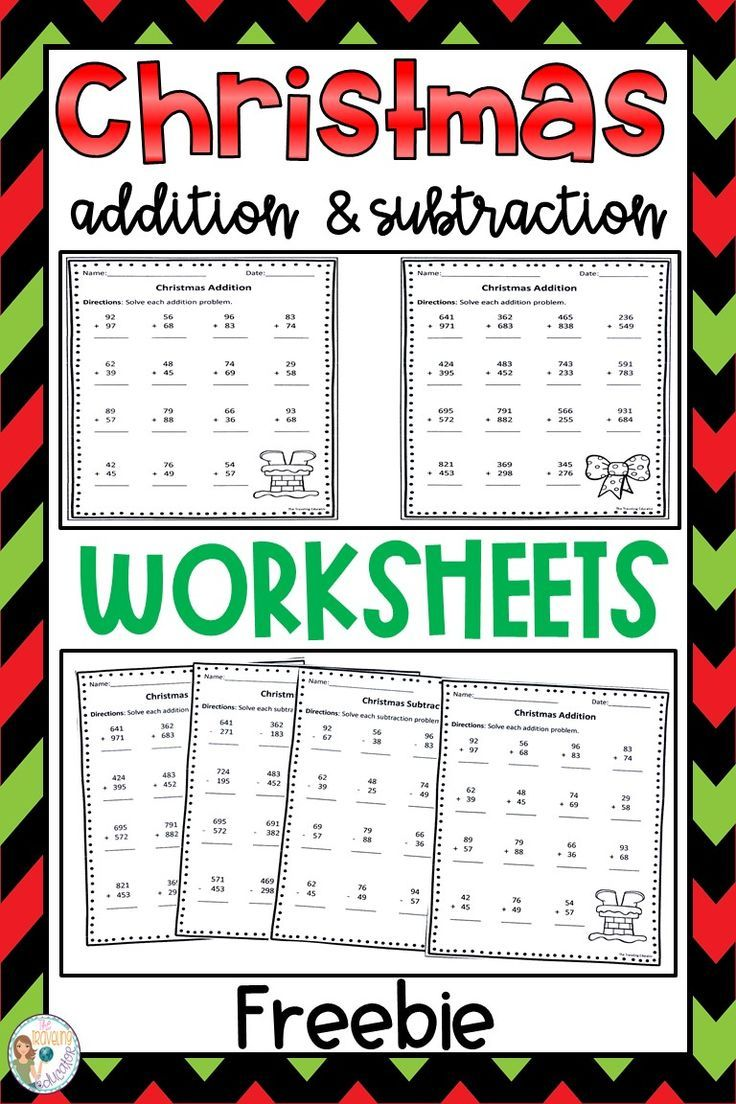 Christmas Addition And Subtraction Freebie Addition And Subtraction Worksheets Subtraction Worksheets Addition And Subtraction Free christmas addition and subtraction