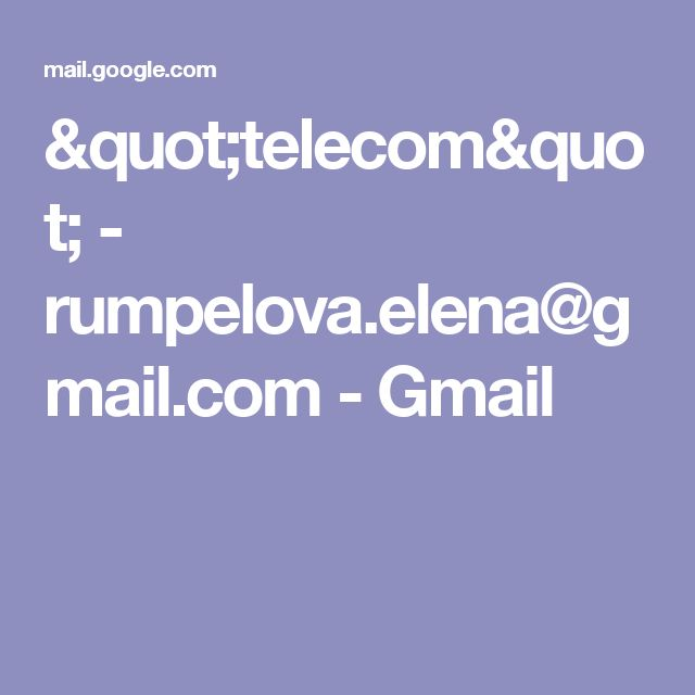 """telecom"" - rumpelova.elena@gmail.com - Gmail"