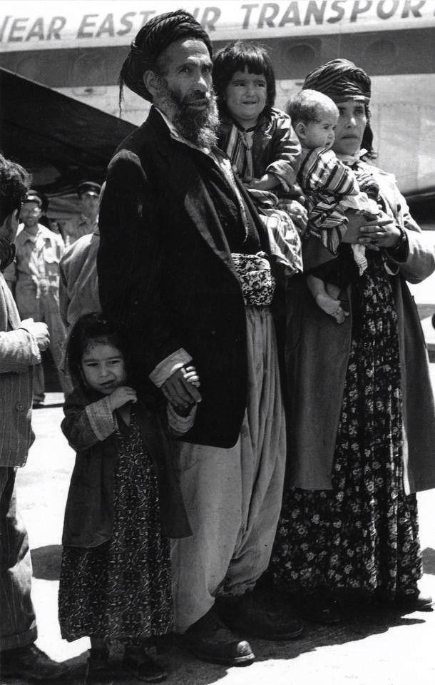 Kurdish Jews / Kurdanê Cihûyî / Kürt Yahudileri 1949