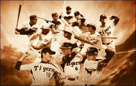 イエローで、一緒に盛り上がろうー! 阪神タイガース公式サイト