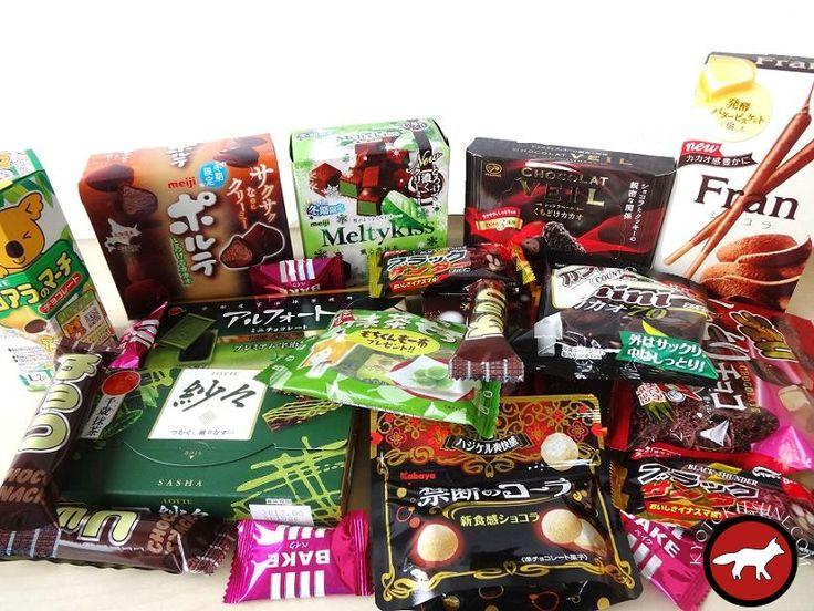 Japanese sweets box Box de confiserie japonaise