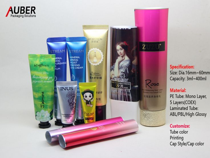 High-quality Auber metal cosmetic tubes aluminum cosmetic