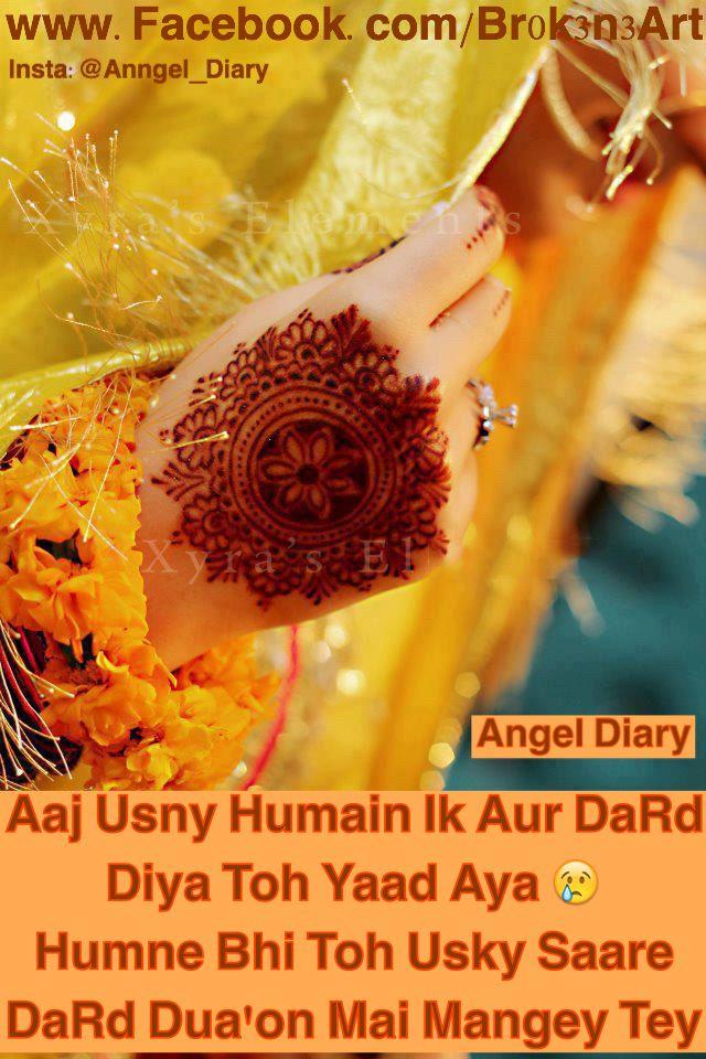 Urdu Shayari DaRd ShayAries