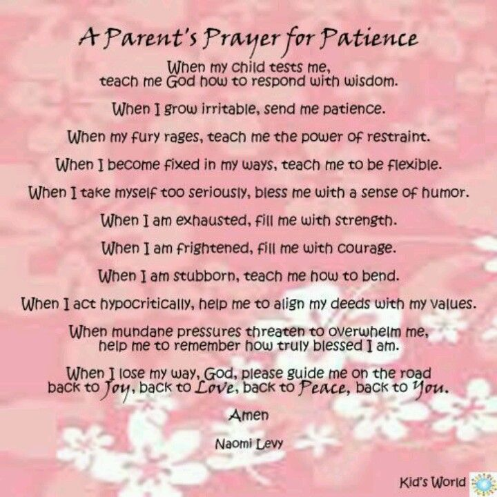 Parents prayer for patience | Family | Pinterest | Prayer ...