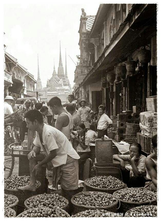 Siam was renamed to Thailand in 1949. Here's a picture in 1950. Thailand is also known as Muang Thai, and it means 'Land of the free'. Interesting right?