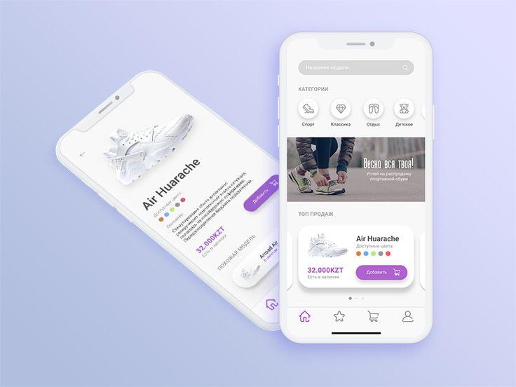 EVO Shoes   App